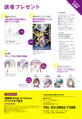 Anime-cutie-emook-15