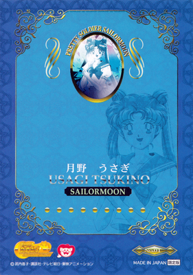 Sailor-moon-world-preview-pack-toy-show-cards-02