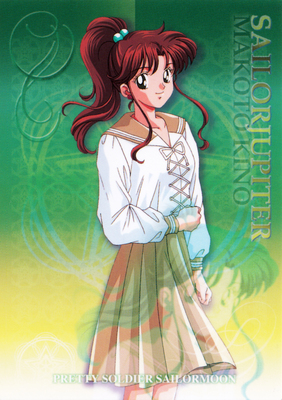 Sailor-moon-world-preview-pack-toy-show-cards-07