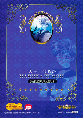 Sailor-moon-world-preview-pack-toy-show-cards-14