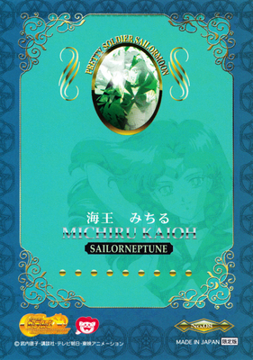 Sailor-moon-world-preview-pack-toy-show-cards-16