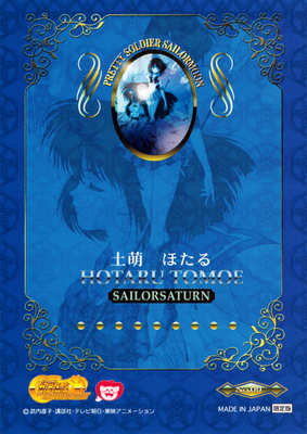 Sailor-moon-world-preview-pack-toy-show-cards-18