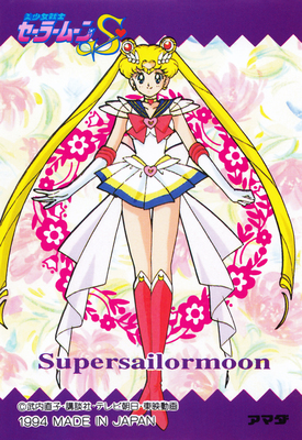 Sailor-moon-pp-card-special-02b