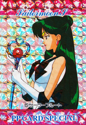 Sailor-moon-pp-card-special-05