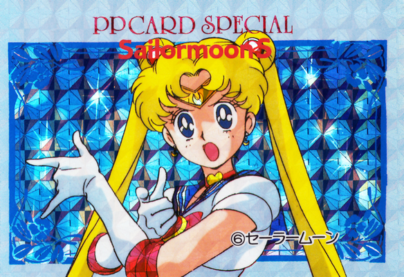 Sailor-moon-pp-card-special-06