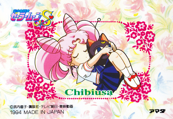 Sailor-moon-pp-card-special-06b
