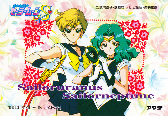 Sailor Moon AMADA PP Card Part Series 6 N 282