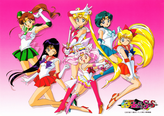 Sailor_moon_supers_shitajiki_1