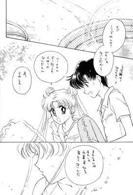 Futari-dake-no-nichiyoubi-09