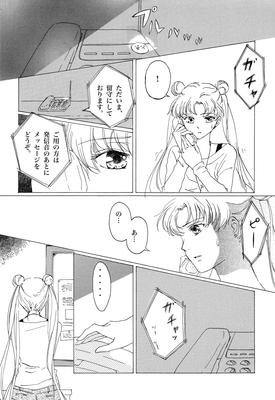 Kimi-no-sobade-08