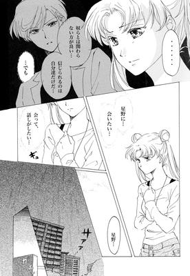 Kimi-no-sobade-09