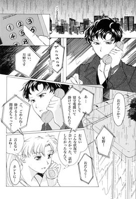 Kimi-no-sobade-14
