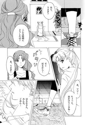 Kimi-no-sobade-17