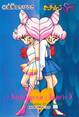 Sailormoon-pp14a-20
