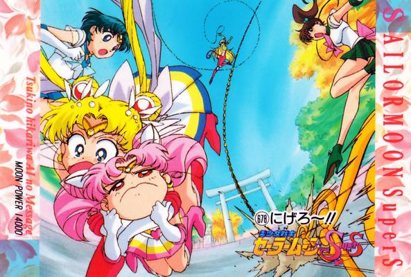 Sailormoon-pp14a-35