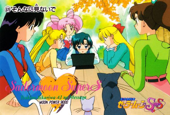 Sailormoon-pp14a-36