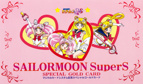 Sailor-moon-pp13-special-gold-card-04