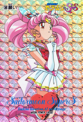 Sailor-moon-pp13-06