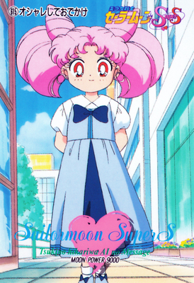 Sailor-moon-pp13-23