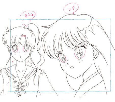 Sailor-moon-official-douga-book-02