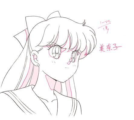 Sailor-moon-official-douga-book-54