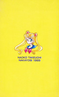 Sailormoon-official-fanbook-02