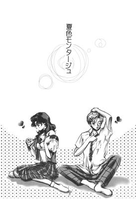 Natsuiro-03