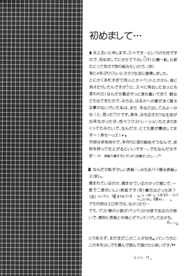 Natsuiro-04