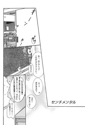Natsuiro-06