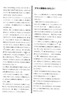 Natsuiro-38
