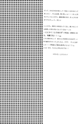 Natsuiro-39