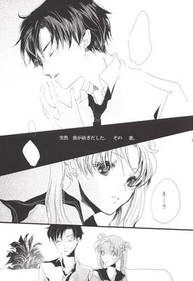 Hoshi-no-uta-by-dolce-07