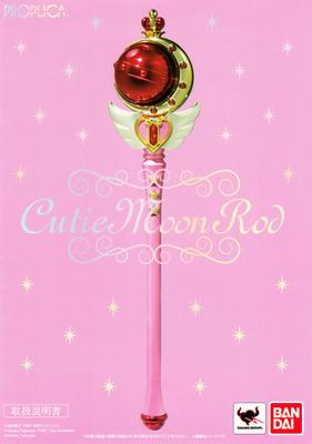 Cutie-rod-03
