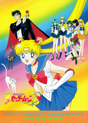 Sailor-moon-fuji-album-01