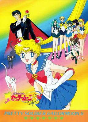 Sailor-moon-fuji-album-01