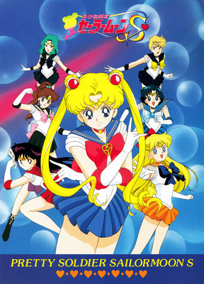 Sailor-moon-fuji-album-02