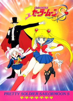 Sailor-moon-fuji-album-03