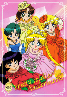 Sailor-moon-ex1-reg-30