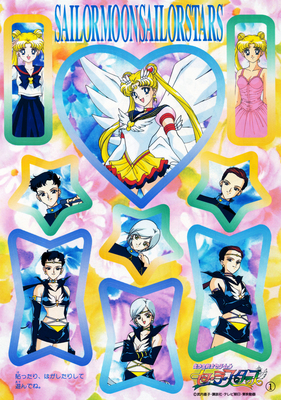 Sailor-moon-stars-jumbo-carddass-01