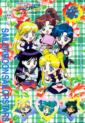 Sailor-moon-stars-jumbo-carddass-02