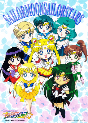 Sailor-moon-stars-jumbo-carddass-02b