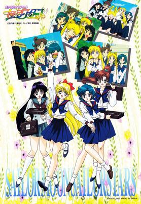 Sailor-moon-stars-jumbo-carddass-03b