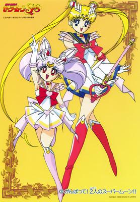 Sailor-moon-ss-jumbo-carddass-ii-03b