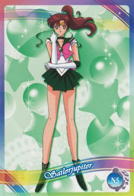 Sailor-moon-ex3-reg-05