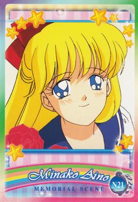 Sailor-moon-ex3-reg-21