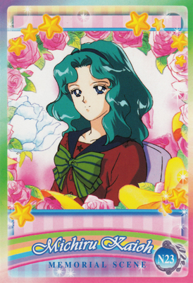 Sailor-moon-ex3-reg-23