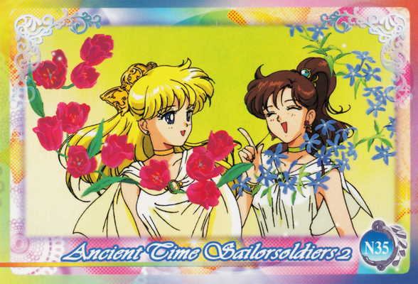 Sailor-moon-ex3-reg-35