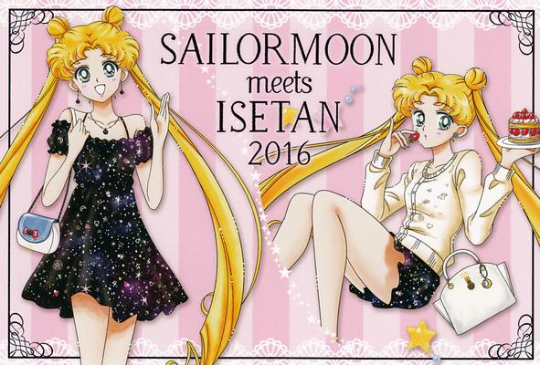 Sailor-moon-isetan-2016-postcard-01