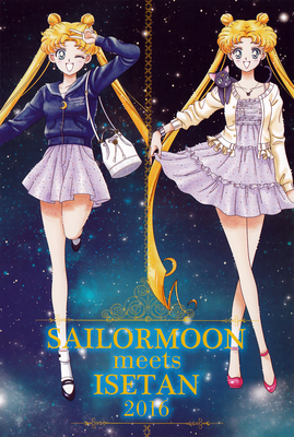 Sailor-moon-isetan-2016-postcard-02