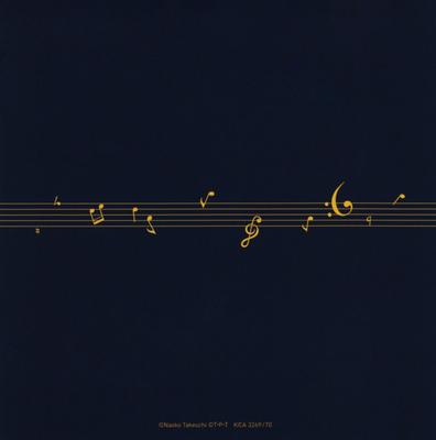 Sailor-moon-classic-concert-cd-02